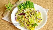 Фото рецепта Салат с капустой и нутом