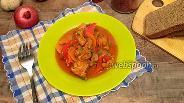 Фото рецепта Гуляш из индейки с овощами