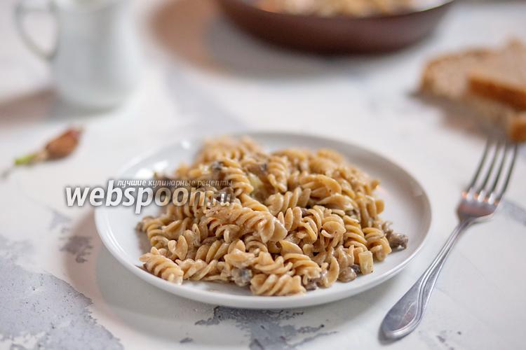 Фото Фузилли цельнозерновые с грибным соусом