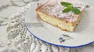 Фото рецепта Творожная запеканка со сметаной