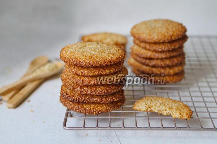 Фото Овсяное печенье с кунжутом