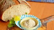Фото рецепта Ячменный солод в домашних условиях