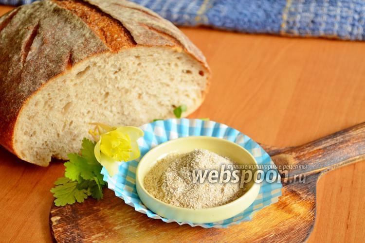 Фото Ячменный солод в домашних условиях
