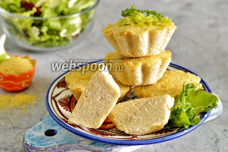 Фото Закусочные кексы с кускусом и курицей