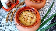 Фото рецепта Картофель с шампиньонами и майонезом в горшочках
