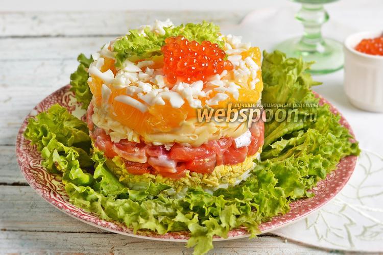 Фото Салат из сёмги с апельсинами