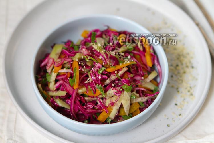 Фото Салат из красной капустой с перцем и огурцами