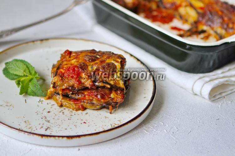 Фото Запечённые баклажаны с сыром в духовке