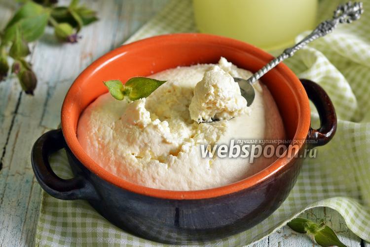 Фото Домашний сыр из сыворотки