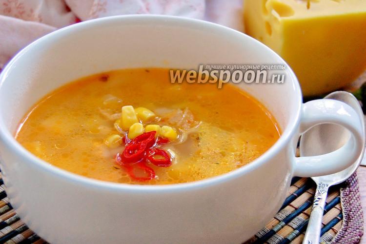 Фото Кукурузный суп с острым красным перцем
