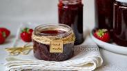Фото рецепта Густой клубничный джем