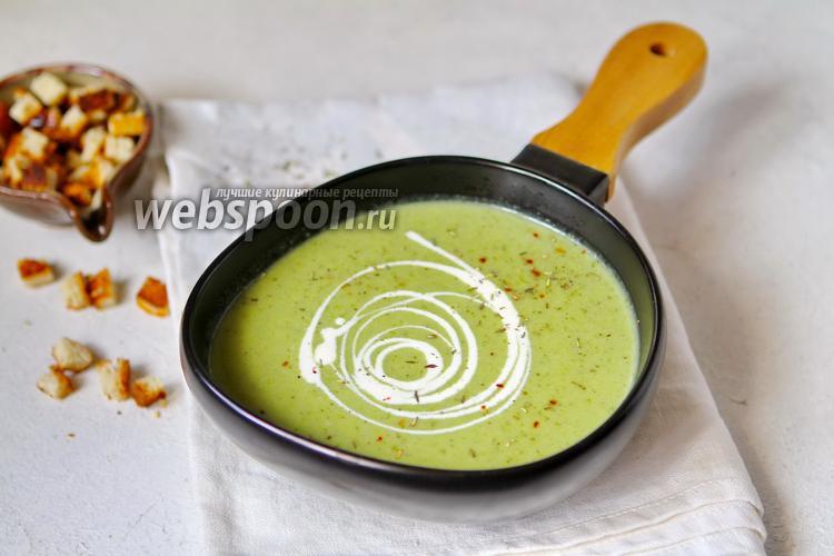 Фото Суп-пюре из брокколи с грибами и зелёным горошком