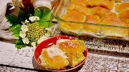 Фото рецепта Резники в йогурте