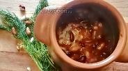 Фото рецепта Фасоль с чесноком в горшочке