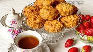 Фото рецепта Кексы из рисовой муки с морковью и изюмом на кокосовом масле
