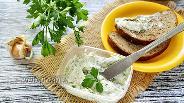 Фото рецепта Укропное масло с петрушкой и кинзой