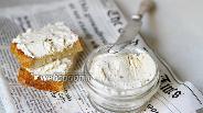 Фото рецепта Йогуртовый крем-сыр Лабне