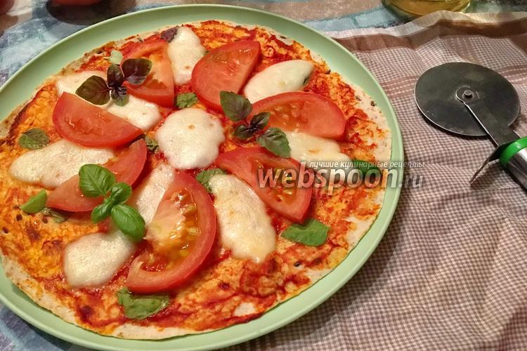 Фото Пицца Маргарита на тортилье