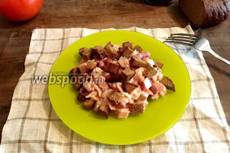 Фото Салат с фасолью и копчёной курицей