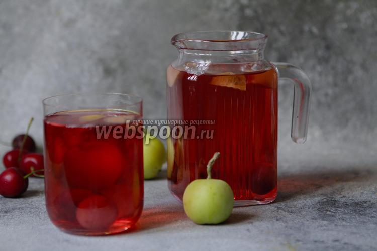 Фото Компот из молодых яблок и черешни