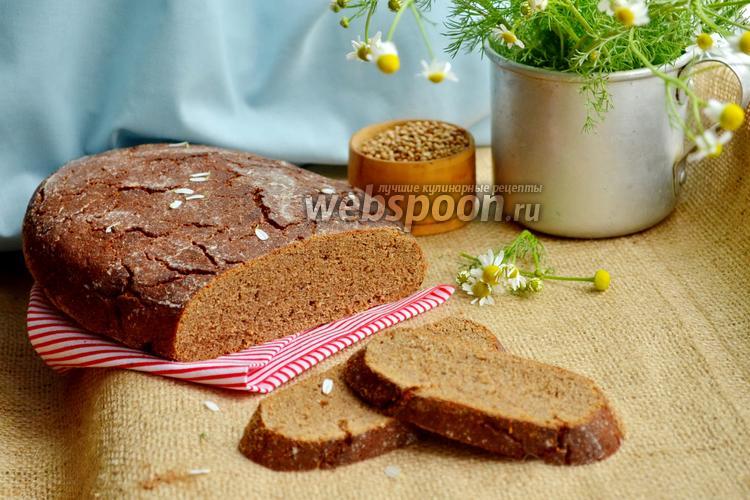Фото Ржаной заварной хлеб на закваске