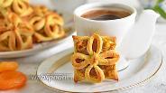 Фото рецепта Печенье с курагой и орехами