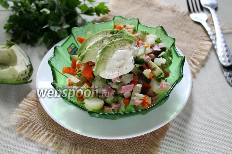 Фото Салат из зимних овощей с авокадо и колбасой