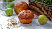 Фото рецепта Кексы со сливами, имбирём и мюсли