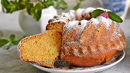 Фото рецепта Бразильский кукурузный пирог