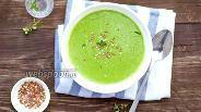 Фото рецепта Крем-суп с киноа и шпинатом