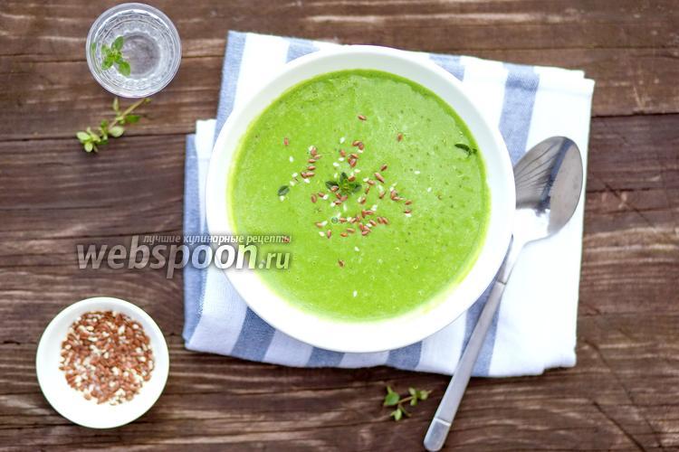 Фото Крем-суп с киноа и шпинатом