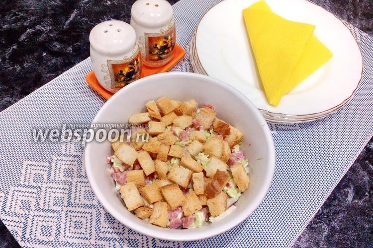 Фото Салат из пекинской капусты с сухариками и копчёной колбасой