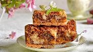 Фото рецепта Пирог с курагой и орехами