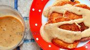 Фото рецепта Финиковый соус с ряженкой