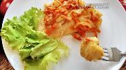 Фото рецепта Филе Гренадёра под морковно-луковой шубой