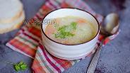 Фото рецепта Куриный суп с бурым рисом
