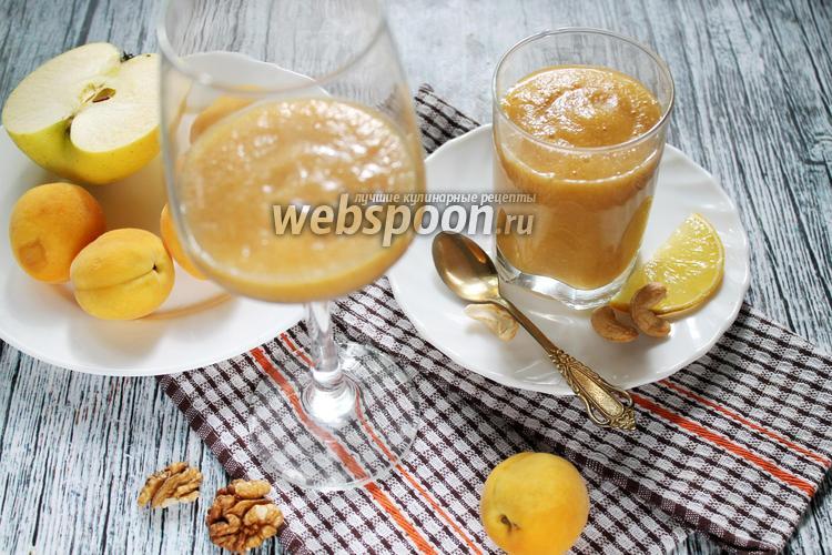 Фото Яблочный смузи с абрикосом с мёдом