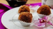 Фото рецепта Шарики из сухофруктов