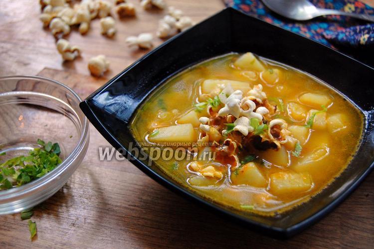 Фото Нутовый суп из попкорна