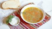 Фото рецепта Суп из чечевицы и ревеня