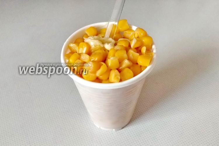 Фото Кукуруза с сыром в стаканчиках