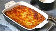 Фото рецепта Запеканка из кабачков и цукини с сыром