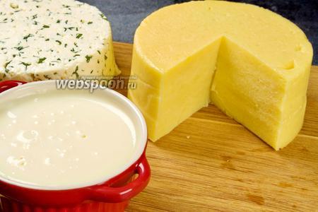 Фото рецепта Домашний твёрдый сыр. Видео