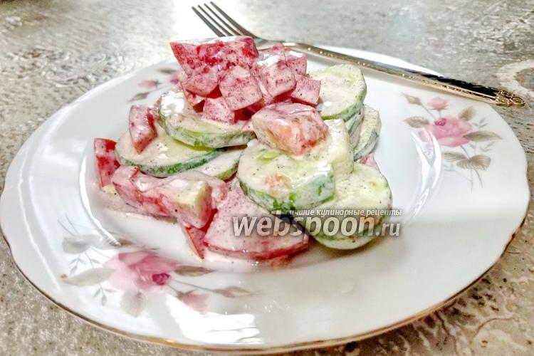 Фото Салат из помидоров и огурцов со сметаной
