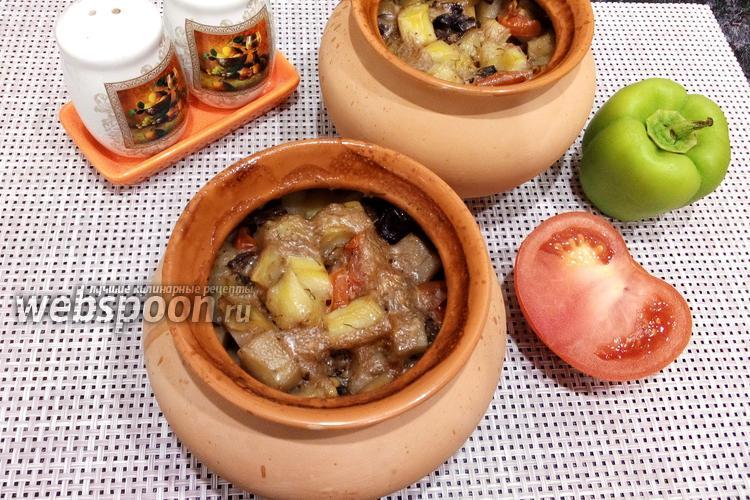 Фото Картофель с шампиньонами и помидором