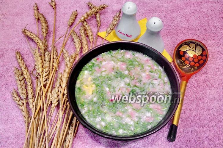 Фото Окрошка с копчёной колбасой, картофелем и яйцами