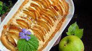 Фото рецепта Пирог «Яблочная корзина»