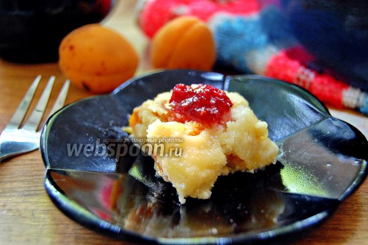 Фото Творожная запеканка с дыней и абрикосами