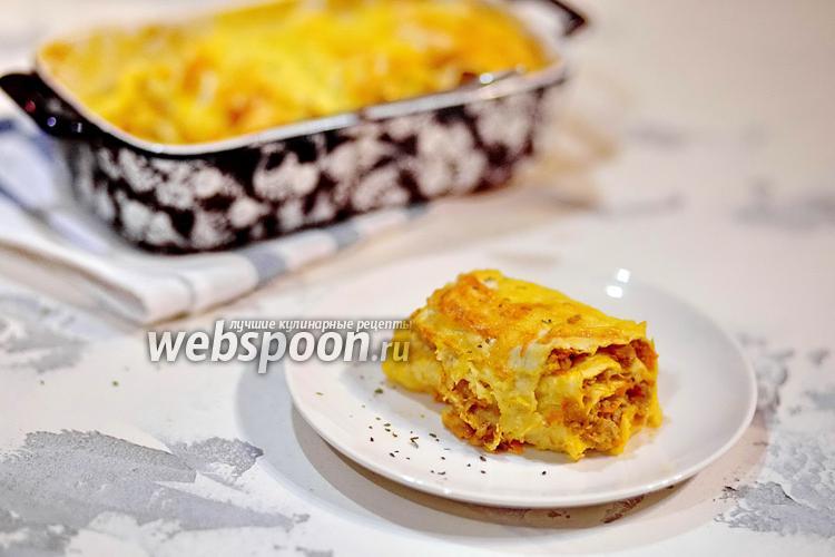 Фото Запеканка из лаваша с фаршем, сыром и грибами