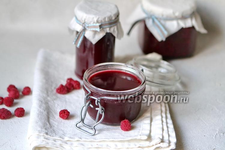 Фото Варенье из малины без косточек